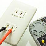 電力量計など特定計量器の基準器による校正義務について